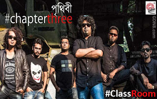 Chapter Three - Prithibi Band