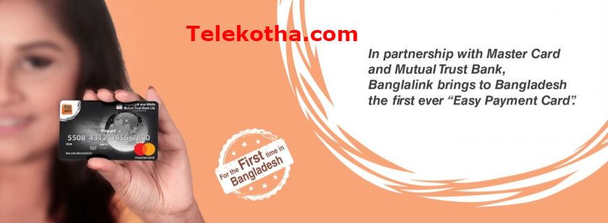 Banglalink Priyojon Offer