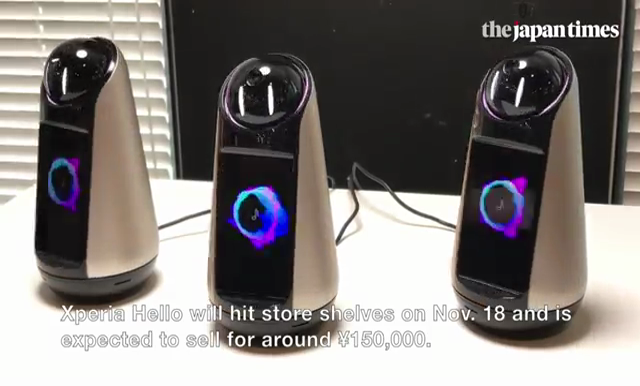 xperia hello robot is playing music with the message of price tag