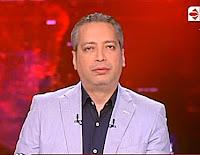 برنامج الحياة اليوم حلقة الإثنين 30-10-2017 مع تامر أمين و لقاء مع د. عبد المنعم سعيد و حوار عن الشأن المصرى و العربى - حلقة كاملة