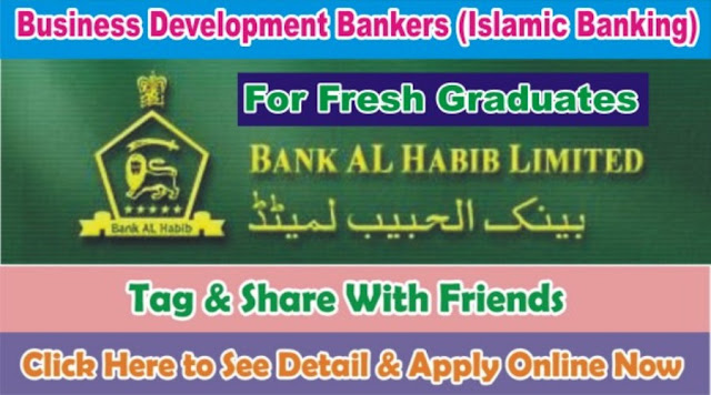 Jobs in Bank Al Habib Jobs 2016 as Business Development Bankers