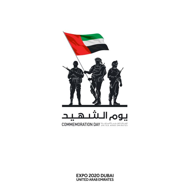 Expo 2020 Dubai, UAE: Happy National Day UAE