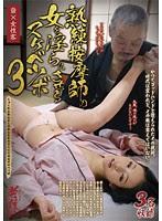 (Re-upload) OIZA-022 熟練按摩師の女を淫らにさ