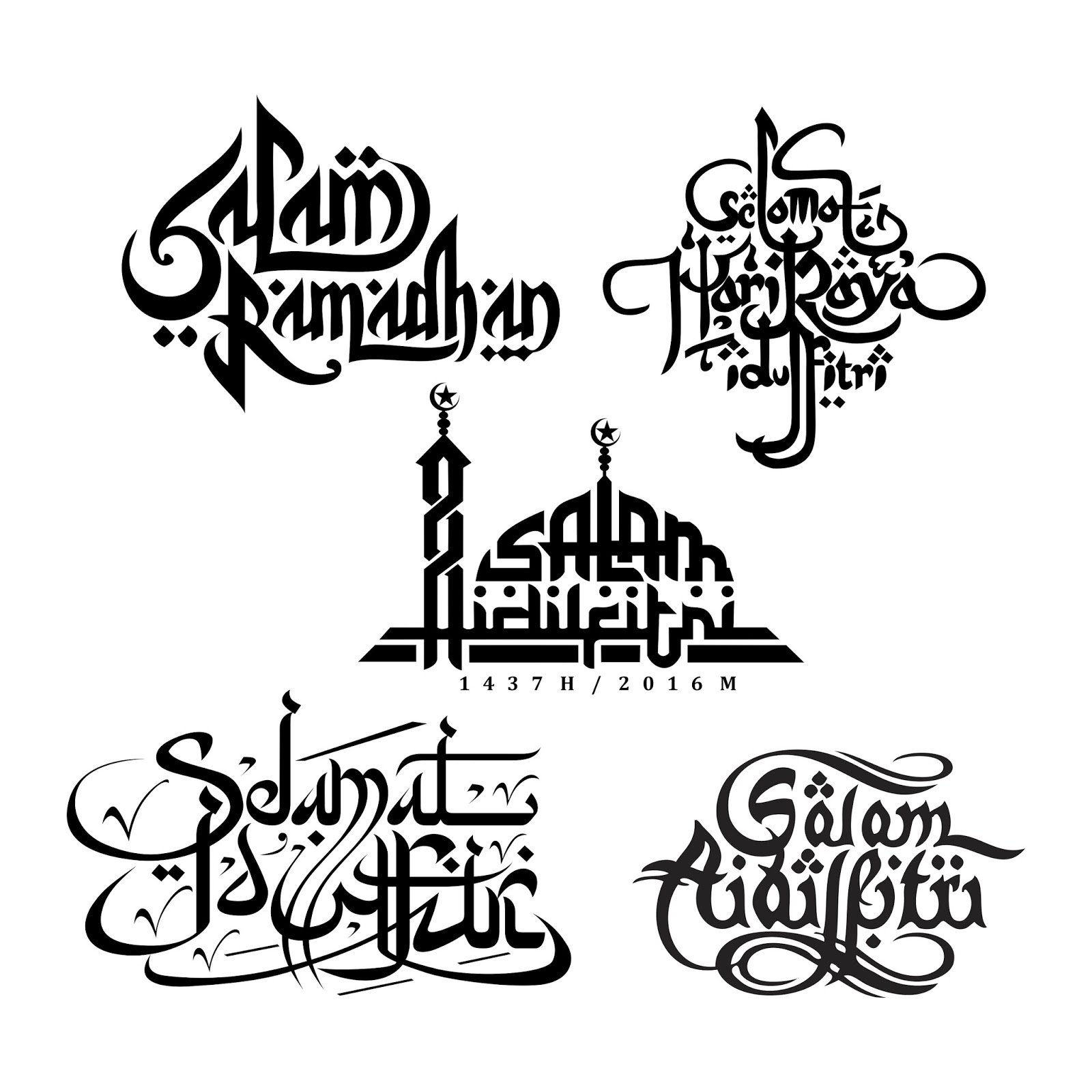 Vector Kaligrafi Ramadhan Dan Idul Fitri
