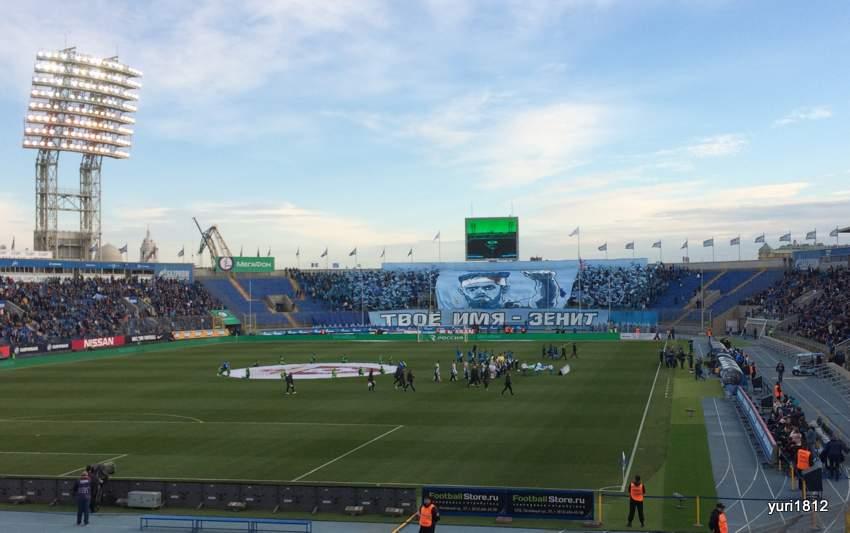 """Стадион """"Петровский"""" Санкт-Петербург"""