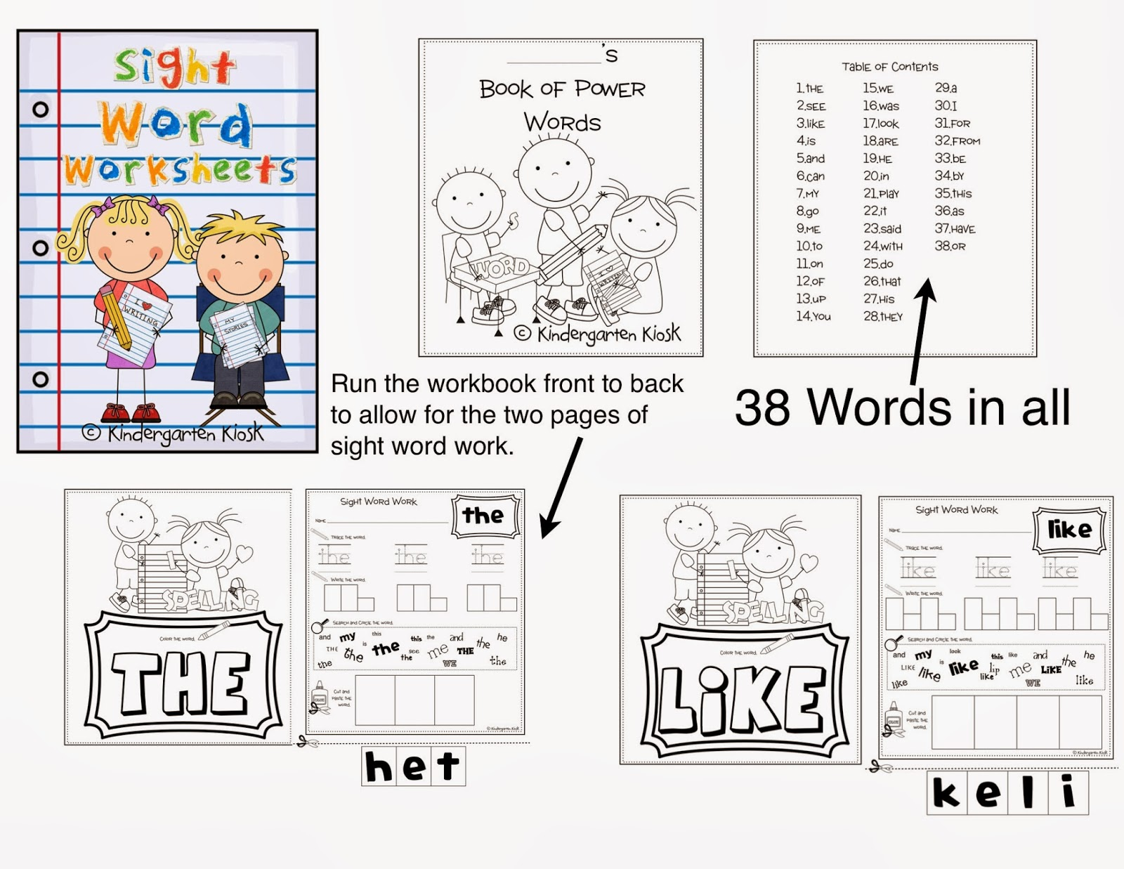 Kindergarten Kiosk Sight Word Worksheets Or Workbook Multi Task Style