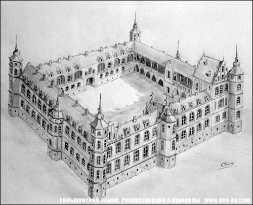 Гольшанский замок. Реконструкция С.Прищепы