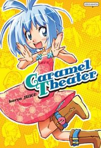 Caramel Theater