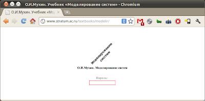 2011-07-19_001_%2528671x330%2529 Как закачать весь сайт и читать его с диска? UBUNTU