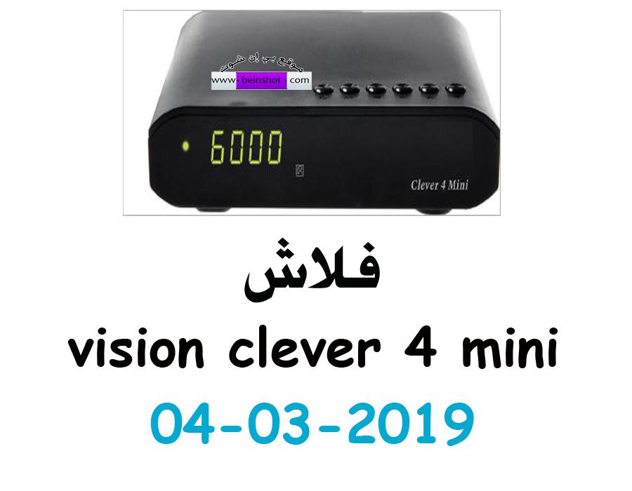 التحديث الأخير و الرسمي لجهاز vision clever 4 mini 2019
