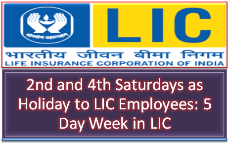 lic-holiday-finmin-om