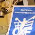 Η ΟΧΕ απέφυγε τον διασυρμό στο Κύπελλο Γυναικών, με τις προσθήκες των Πυλαία, Μέγα Αλέξανδρου Γιαννιτσών