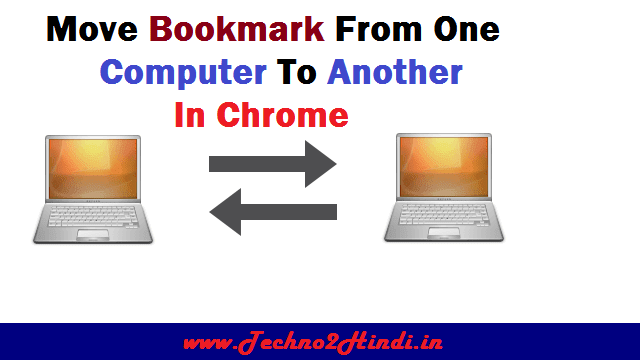 transfer bookmark one computer to another