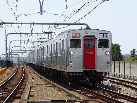 【本日で運行終了!】7000系の特急 横浜行き(2017.3で8両運用終了)
