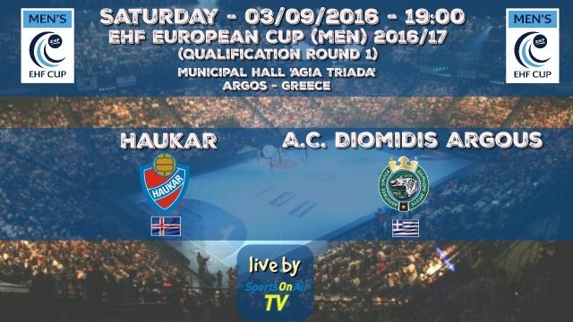 Ζωντανά οι αγώνες του Διομήδη κόντρα στην Ισλανδική Χάουκαρ για το EHF Cup