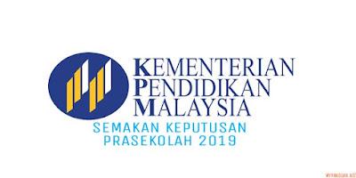 Semakan Keputusan Prasekolah KPM 2019 Online