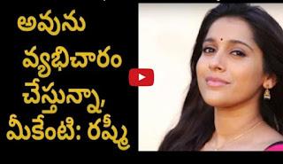 Rashmi Gautham Accepts about her Pr0stitution
