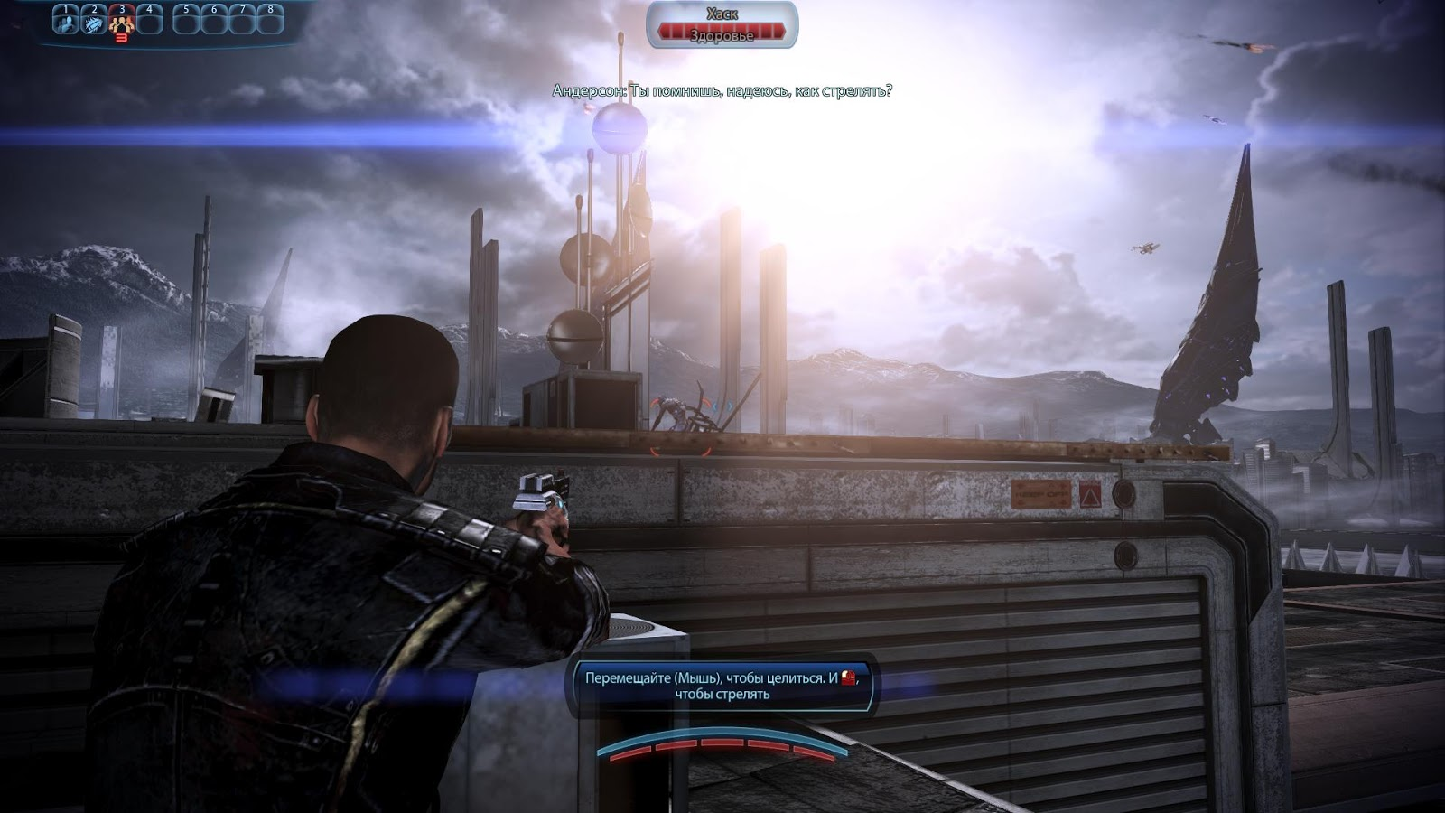 56c2fe5de2c3dd8dce66d6eb6b16a898 02a04b6cf7420f85cd91e61399f81456 - Mass Effect 3: Digital Deluxe Edition [v. 1.5 + 14 DLC]