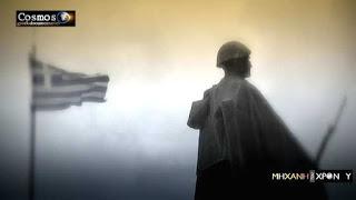 Η Μηχανη Του Χρονου: Μαχες του Αγνωστου Στρατιωτη | Ντοκιμαντέρ online