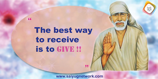 Praying For Marriage - Anonymous Sai Devotee