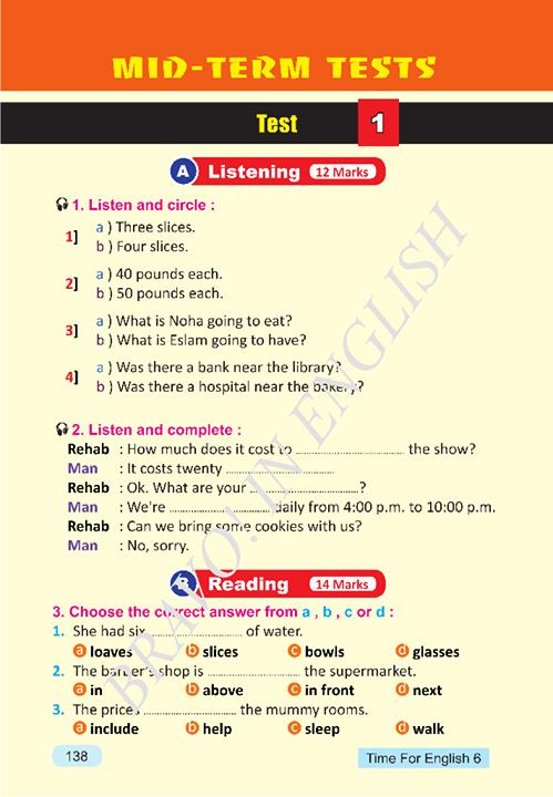 اختبار ميدترم 2016 للصف السادس الابتدائى منهج Time for English - صفحة 2 0111