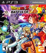 Dragon Ball Z: Battle of Z Playstation 3