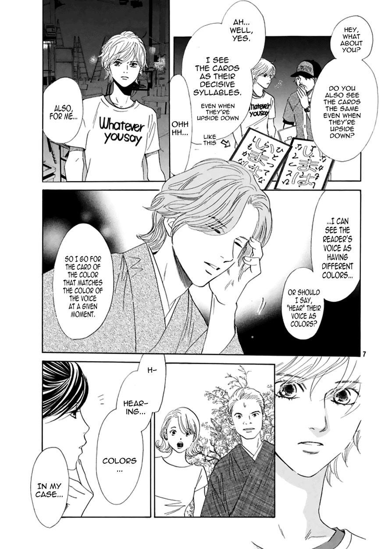 Chihayafuru - Chapter 124