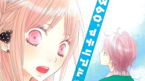 [Manga] 360º Material [08/08] (TOMOS) [MEDIAFIRE]