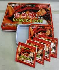 obat perangsang serbuk hongzhizhu wanita