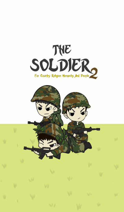 The soldier 2