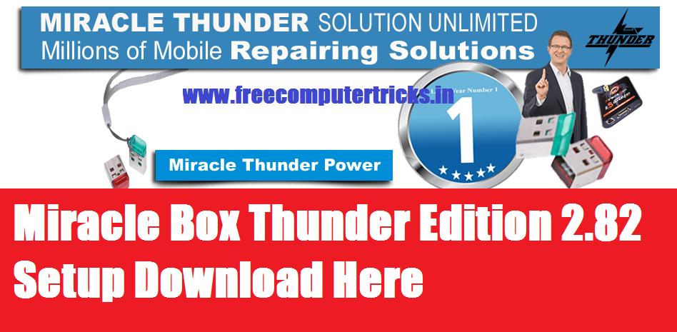 miracle box 2.82 crack loader download