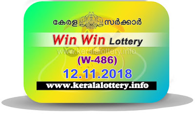 "KeralaLottery.info, ""kerala lottery result 12 11 2018 Win Win W 486"", kerala lottery result 12-11-2018, win win lottery results, kerala lottery result today win win, win win lottery result, kerala lottery result win win today, kerala lottery win win today result, win winkerala lottery result, win win lottery W 486 results 12-11-2018, win win lottery w-486, live win win lottery W-486, 12.11.2018, win win lottery, kerala lottery today result win win, win win lottery (W-486) 12/11/2018, today win win lottery result, win win lottery today result 12-11-2018, win win lottery results today 12 11 2018, kerala lottery result 12.11.2018 win-win lottery w 486, win win lottery, win win lottery today result, win win lottery result yesterday, winwin lottery w-486, win win lottery 12.11.2018 today kerala lottery result win win, kerala lottery results today win win, win win lottery today, today lottery result win win, win win lottery result today, kerala lottery result live, kerala lottery bumper result, kerala lottery result yesterday, kerala lottery result today, kerala online lottery results, kerala lottery draw, kerala lottery results, kerala state lottery today, kerala lottare, kerala lottery result, lottery today, kerala lottery today draw result, kerala lottery online purchase, kerala lottery online buy, buy kerala lottery online, kerala lottery tomorrow prediction lucky winning guessing number, kerala lottery, kl result,  yesterday lottery results, lotteries results, keralalotteries, kerala lottery, keralalotteryresult, kerala lottery result, kerala lottery result live, kerala lottery today, kerala lottery result today, kerala lottery"