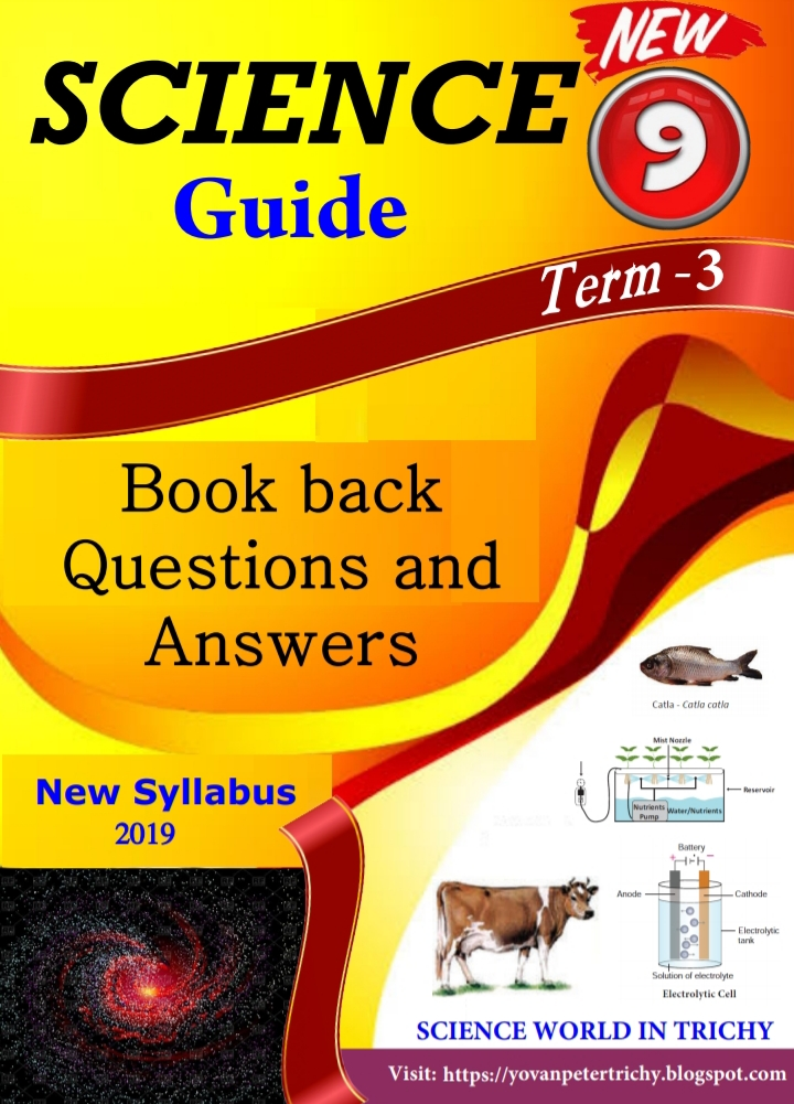 Samacheer Kalvi 9th Science Book English Medium