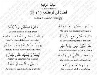 Sifat Rendah Hati Nabi Muhammad Rosululloh shallallahu 'alayhi wa sallam (Part 1)