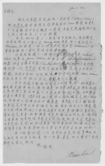 Resultado de imagem para letter from bruce lee to wong shun leung