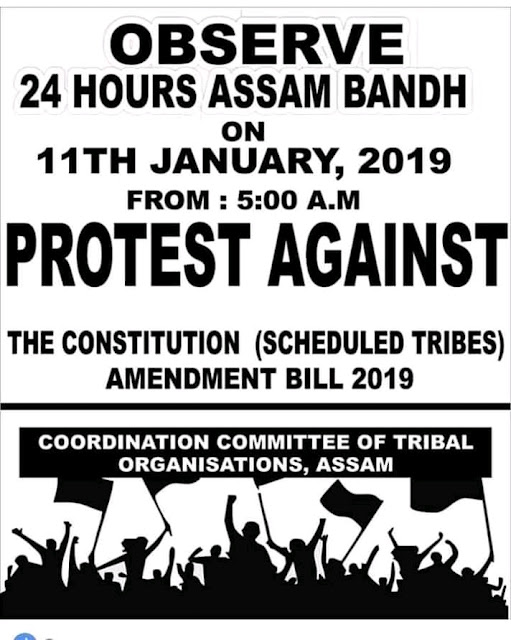 schedule tribe demand in assam, protest