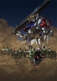 Mobile Suit Gundam: Tekketsu no Orphans II 1