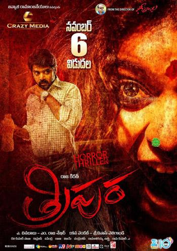 Tripura (2015) Telugu Movie Dual Audio Hindi HDRip 480p_300MB Download/Watch Online