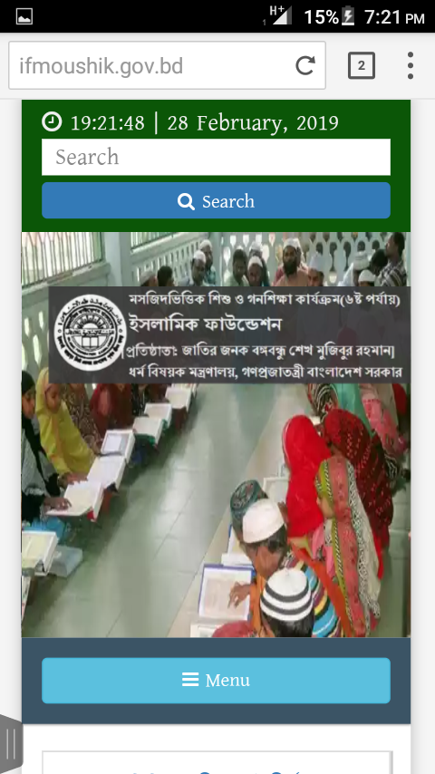 Islamic Foundation Darul Arqam Ebtedayee Exam Result 2019