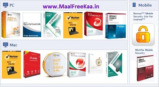 free downloadable antivirus software