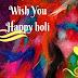 Happy Holi Wishes Images 21 March 2019 :  Happy Holi Image के साथ अपनों को ऐसे दे शुभकामनाएं