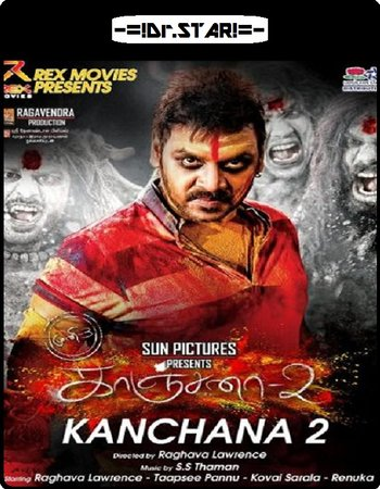 Kanchana 2 2015 UNCUT Dual Audio Hindi Movie Download