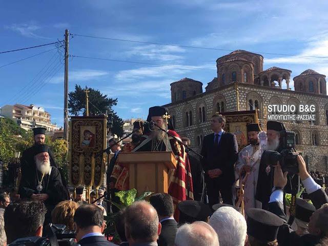 Η Άρτα υποδέχθηκε τον νέο Μητροπολίτη της Καλλίνικο