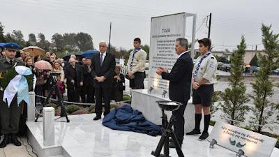 Ο Πρόεδρος της Δημοκρατίας Προκόπης Παυλόπουλος στα Ελευθέρια της Χαλάστρας. (Φωτογραφίες)