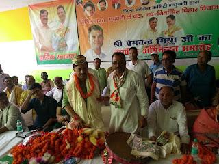 congress-mlc-prem-changra-mishra-honored-in-madhubani