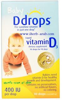 فيتامين دي (D3) للأطفال يحتوي على 90 قطرة