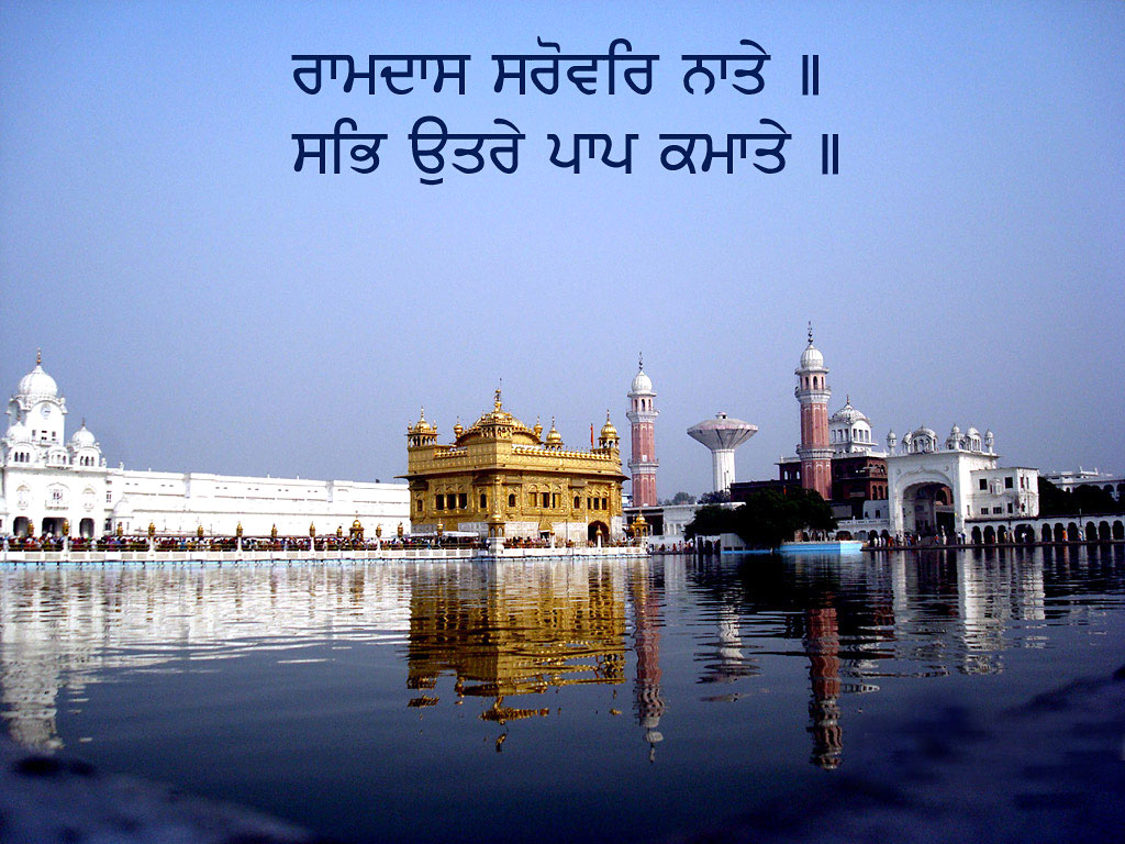 Golden temple wallpapers hindu god wallpapers free download - Golden temple images hd download ...