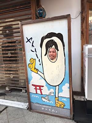 浜松かきセンター