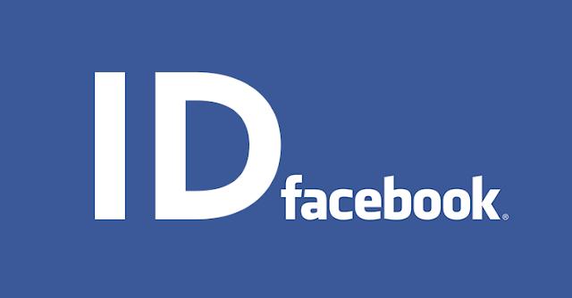 اسهل طريقة لمعرفة الخاص بحسابك في الفيسبوك