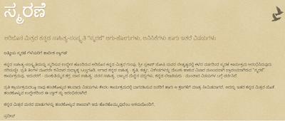 ಕ್ಷಮಿಸಿ, ಈ ಚಿತ್ರವನ್ನು ಇಳಿಸಲಾಗುತ್ತಿಲ್ಲ! ದಯವಿಟ್ಟು ತಾಣವನ್ನು ಮರುಲೋಡ್ ಮಾಡಿ -Halatu Honnu